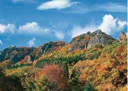 福島県県北あぶくま地域 里山暮らしセミナー